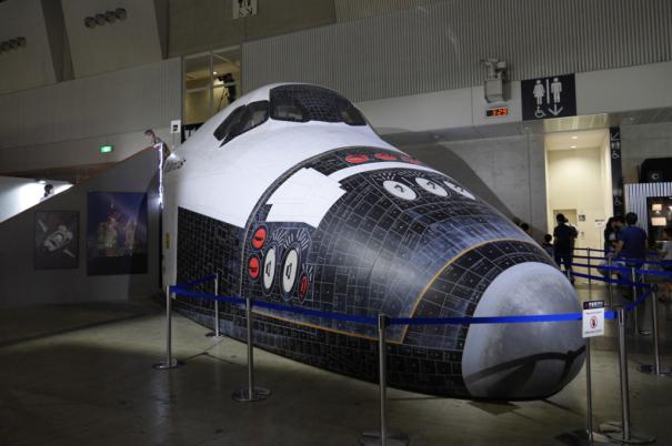 スペースシャトルの機首部分(レプリカ) [photo: Travel Online News]