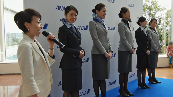 ana-new-uniform-1-1024