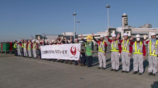 JL519便の出発を見送るJALのスタッフ [photo: Trave Online News]