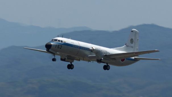 YS-11のラストフライト